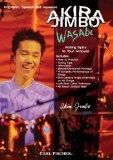 Akira Jimbo: Wasabi - Adding Spice to Your Grooves